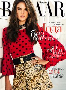 Model-Alessandra-Ambrosio-harper's-bazaar-leonardoD'Almagro- Magazine